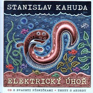 Kahuda-El.uhor